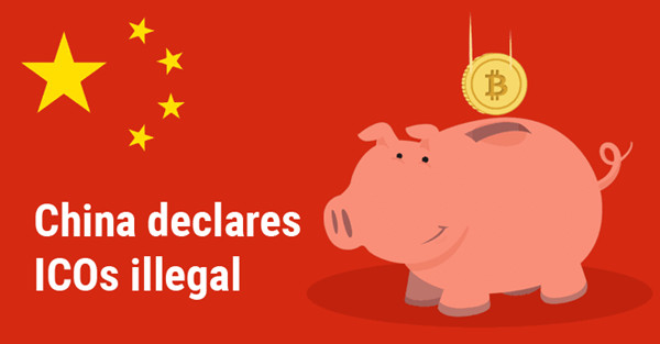 china-ico-ban-cryptocurrency-fundraising_副本.jpg